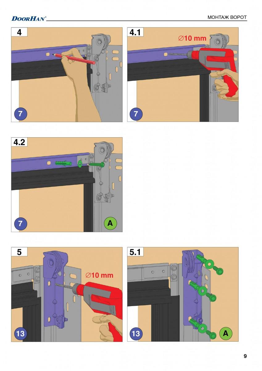 Инструкция по настройке автоматические ворота дорхан