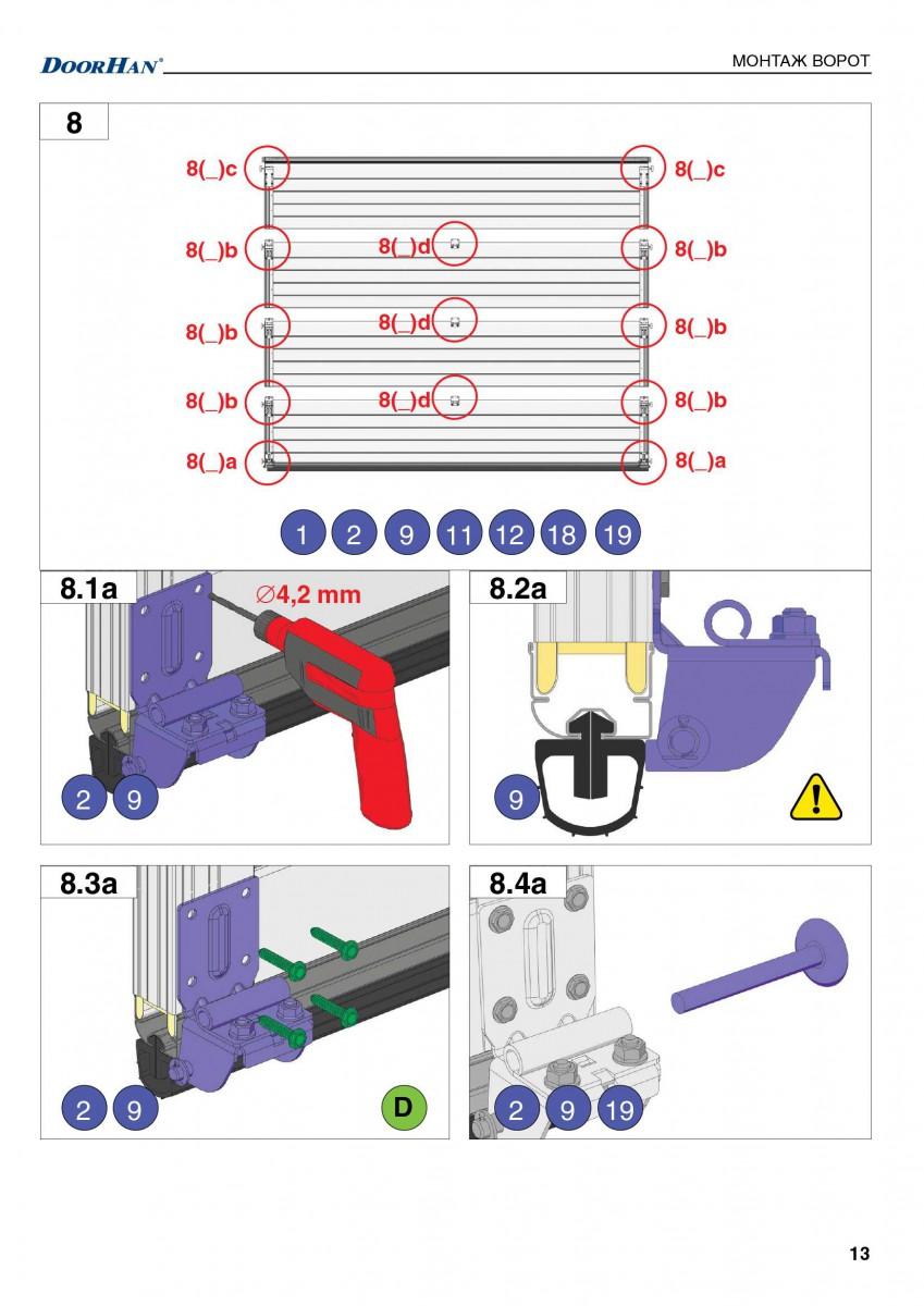 Автоматика для откатных ворот doorhan инструкция