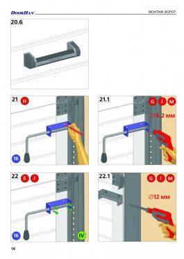 Инструкция на секционные гаражные ворота DoorHan серии RSD02 Compact