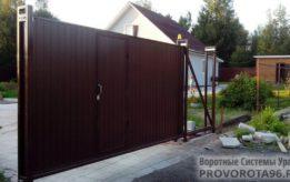 Откатные ворота со встроенной калиткой собственного производства Московский тракт п. Новоалексевкское