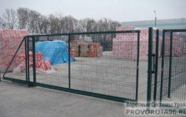 Откатные ворота из 3D сетки собственного производства База Металснаб