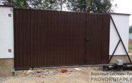 Откатные ворота со встроенной калиткой собственного производства пю Логиново