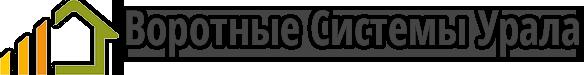 Логотип Воротные Системы Урала