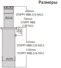 Боллард электромеханический STOPPY MBB/ DACOTA 220/700 с доп. подогревом
