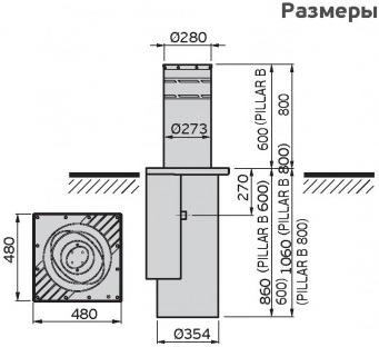 Боллард гидравлический GRIZZLY 275/600-6 SCT LIGHT VERN