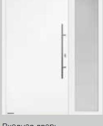 Входная дверь c терморазрывом Hormann Thermo65 МОТИВ 010 RAL 9016 (белый)