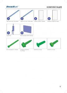 Инструкция по монтажу и эксплуатации распашных противопожарных ворот DoorHan