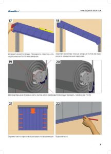 Инструкция по монтажу противопожарной шторы DoorHan