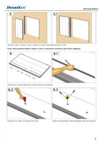 Инструкция по монтажу «Распашные гаражные ворота DoorHan в стальной раме с сэндвич-панелью»