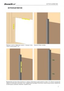 Инструкция по монтажу стальных рулонных ворот DoorHan с внутривальным приводом