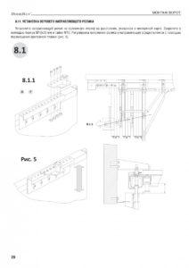 Инструкция по монтажу складных ворот DoorHan с нижней направляющей