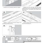 """Инструкция по монтажу """"Промышленные откатные ворота DoorHan без нижней направляющей"""""""