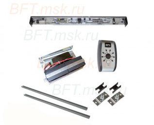 Комплект привода автоматических дверей KIT VISTA SL 6500мм