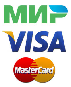 Оплата картами Visa, MasterCard, Мир